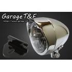 【Garage T&F】4吋 Plane 型頭燈(Short Plain Type)&頭燈支架套件 (Type E)