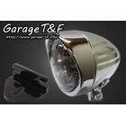 【Garage T&F】4吋 Plane 型頭燈(Short Slit Type)&頭燈支架套件 (Type E)