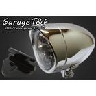 【Garage T&F】4吋 Plane 型頭燈(Long)&頭燈支架套件 (Type E)