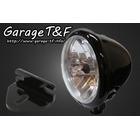 【Garage T&F】4.5吋 Bates 型頭燈&頭燈支架套件 (TypeE)