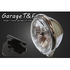 【Garage T&F】5.75吋 Bates 型頭燈&頭燈支架套件 (Type E)