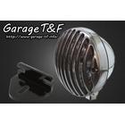 【Garage T&F】5.75吋 Bird gauge 型頭燈&頭燈支架套件 (Type E)