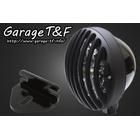 【Garage T&F】5.75吋 Bird gauge 頭燈&固定架(Type E)套件