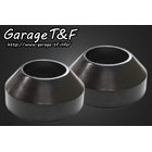 GARAGE T&F ForkDust cover
