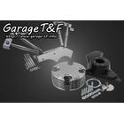 【Garage T&F】Billet I 空氣濾清器&推桿外蓋組