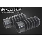 【Garage T&F】前叉防塵套