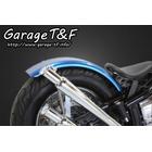 【Garage T&F】平土除套件