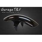 【Garage T&F】短前土除