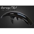 【Garage T&F】標準型前土除