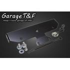【Garage T&F】前方向燈安裝支架