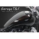 【Garage T&F】Stretch 油箱套件