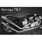 【Garage T&F】Up Trumpet 不銹鋼全段排氣管