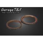 【Garage T&F】排氣管墊片