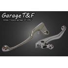 【Garage T&F】電鍍拉桿組