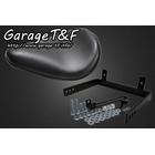 【Garage T&F】單坐墊&Rigid 固定座套件