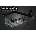 【Garage T&F】單坐墊套件 Rigid固定座