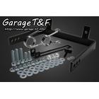 【Garage T&F】單坐墊套件 彈簧固定座