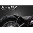 【Garage T&F】復古土除套件