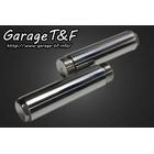 【Garage T&F】前叉接桿