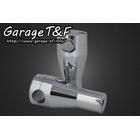 【Garage T&F】4吋增高把手座 (電鍍)