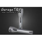 【Garage T&F】8吋增高把手座 (電鍍)