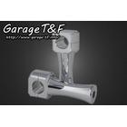 【Garage T&F】Square 4吋增高把手座 (電鍍)