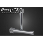【Garage T&F】Square 8吋增高把手座 (電鍍)