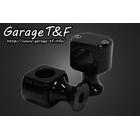 【Garage T&F】Square 2吋增高把手座 (黑色)