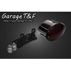【Garage T&F】Medium Cats-Eye 尾燈