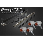 【Garage T&F】Small Bullet 方向燈(電鍍)套件 電鍍