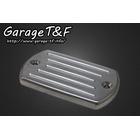【Garage T&F】Billet 主缸蓋