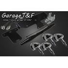 【Garage T&F】Moon 方向燈(電鍍)套件 鏡面鏡片 黑色