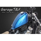 【Garage T&F】High Mount Slim Sportster 油箱套件 Ver I