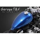 【Garage T&F】Mustang 油箱套件