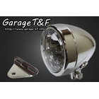 【Garage T&F】4吋 Slim 型頭燈(Short Plain Type)&頭燈支架套件 (Type A)