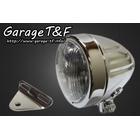 【Garage T&F】4吋 Slim 型頭燈(Short Slit Type)&頭燈支架套件 (Type A)