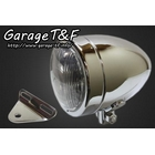 【Garage T&F】4吋 Slim 型頭燈(Long)&頭燈支架套件 (Type A)