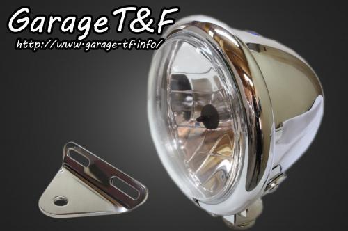 4.5吋 Bates 型頭燈&頭燈支架套件 (Type A)