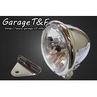 【Garage T&F】4.5吋 Bates 型頭燈&頭燈支架套件 (Type A)