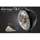 【Garage T&F】5.75吋 Bates 型頭燈&頭燈支架套件 (Type A)