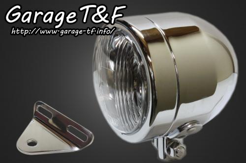 4吋 Dome 型頭燈&頭燈支架套件 (Type A)