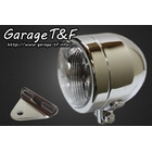 【Garage T&F】4吋 Dome 型頭燈&頭燈支架套件 (Type A)