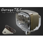 【Garage T&F】4吋 Square 型頭燈&頭燈支架套件 (Type A)