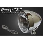 【Garage T&F】4吋 Slim 型頭燈(Short Plain Type)&頭燈支架套件 (Type B)