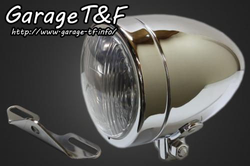 4吋 Slim 型頭燈(Long)&頭燈支架套件 (Type B)