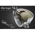 【Garage T&F】4吋 Plane 型頭燈(Short Plain Type)&頭燈支架套件 (Type B)