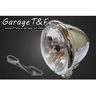 【Garage T&F】4.5吋 Bates 型頭燈&頭燈支架套件 (Type B)