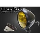 【Garage T&F】4.5吋 Vintage 型頭燈&頭燈支架套件 (Type A)