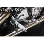 【Garage T&F】Mid Dedicated Control套件/ 鋁合金Type II