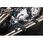 【Garage T&F】Mid Dedicated Control套件/ 鋁合金Type I